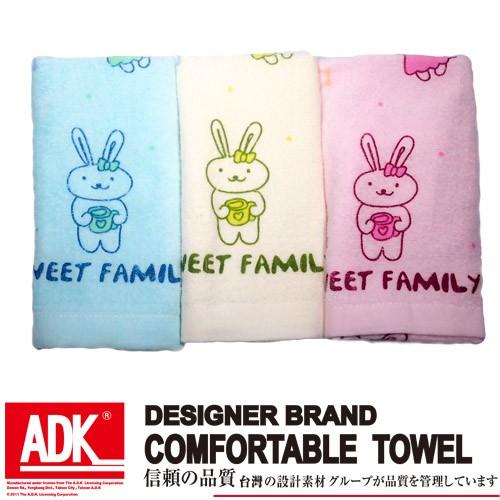 【多件優惠】【ADK】 圍巾兔印花童巾(單條)