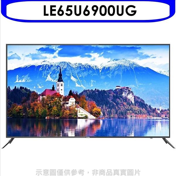海爾【LE65U6900UG】65吋GOOGLE認證TV安卓9.0電視