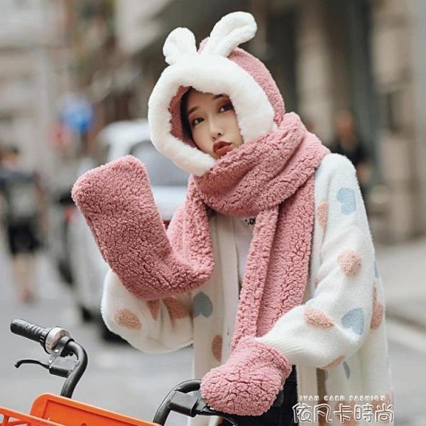 生日禮物女生實用冬天冬季保暖送閨蜜女朋友姐姐妹妹的大學生聖誕 依凡卡時尚