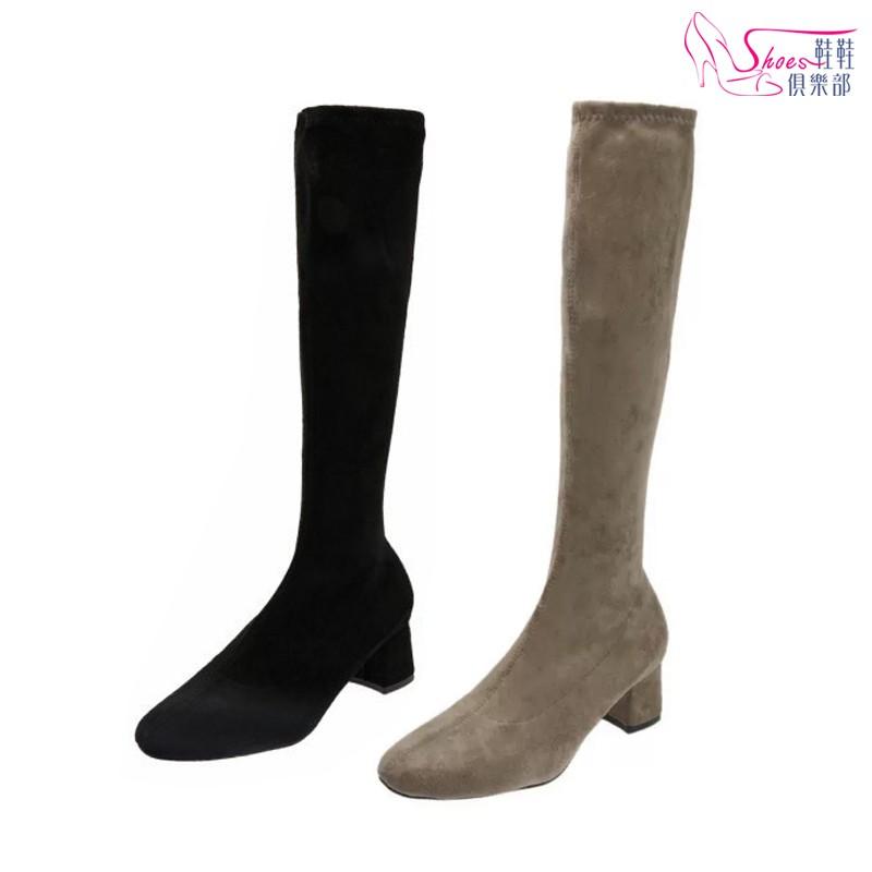韓版絨面網美最愛顯瘦襪套式長靴 馬靴 襪靴 023-LA2652 鞋鞋俱樂部 黑色 卡其色 4.5cm