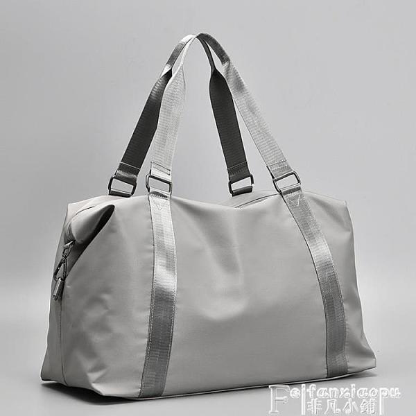 旅行袋簡詩曼手提旅行包大容量防水可折疊旅行袋男女行李包休閒健身包  【618 大促】