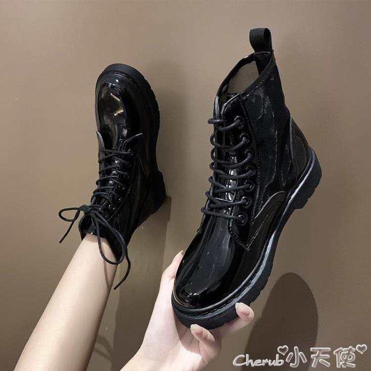 網靴 馬丁靴女夏季薄款八孔透氣復古英倫風短靴百搭網紗靴子女鏤空網靴 愛尚優品 雙十一購物節