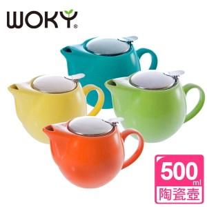 【WOKY 沃廚】極簡風不鏽鋼蓋濾網陶瓷壺500ml(4色可選)黃色