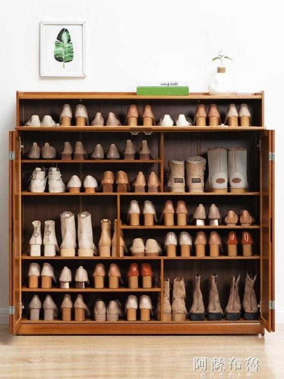 鞋櫃 木馬人鞋櫃家用門口收納防塵簡易鞋架子多層經濟型實木宿舍置物架 MKS