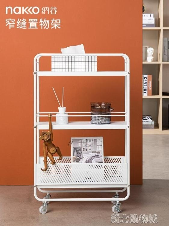 窄縫收納廚房小推車置物架可行動衛生間夾縫收納架床頭收納YL 新北購物城