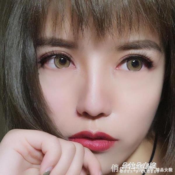 Yaliao假睫毛女自然濃密3D立體素顏仿真硬梗撐雙眼皮空氣睫毛-NNJ3005 【母親節特惠】