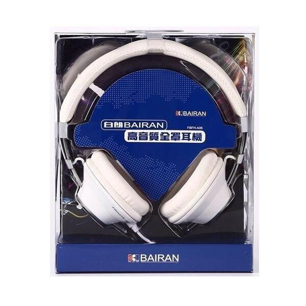 《省您錢購物網》 全新 ~ 白朗高音質全罩耳機(FBFH-A06)*兩個