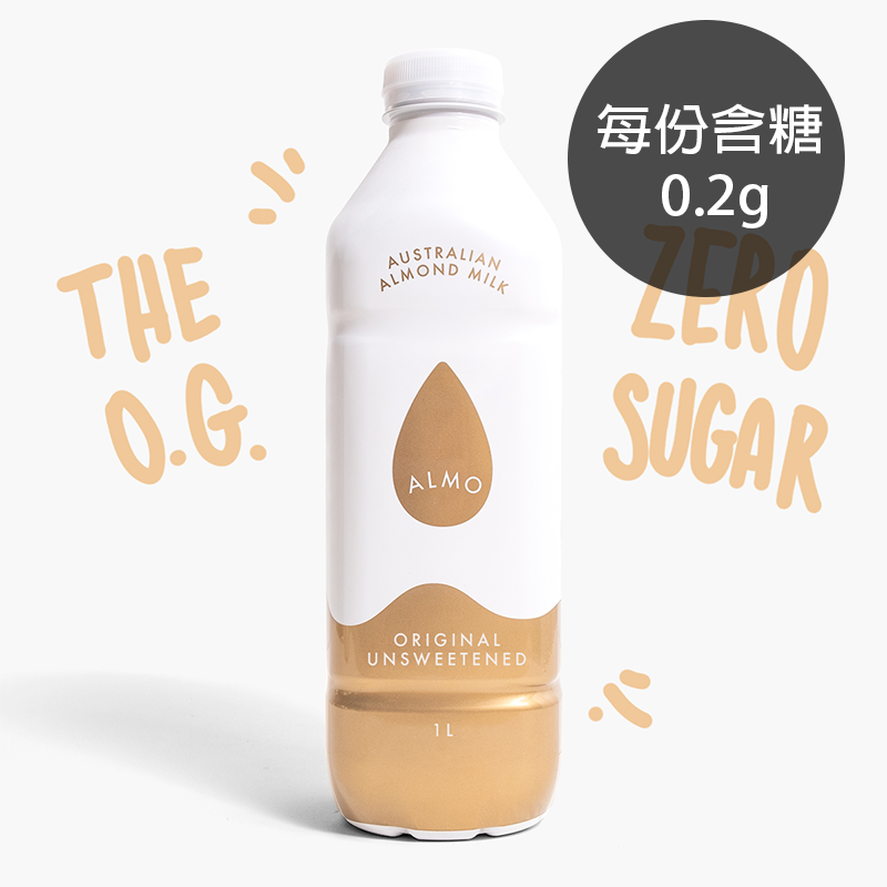 [澳洲 Almo] 無糖咖啡大師杏仁奶 (1000ml/瓶)【2016墨爾本國際咖啡展冠軍】