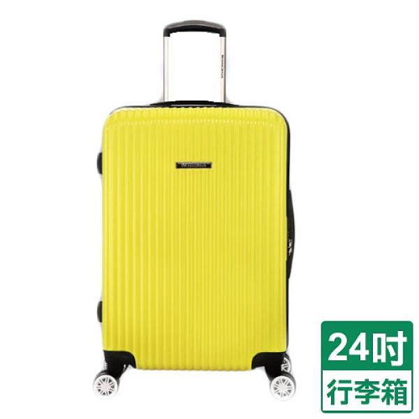 NINORIVA 旅行箱-檸檬黃(24吋)【愛買】