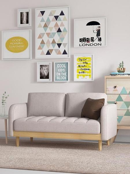 雙人沙發小戶型北歐現代臥室店鋪服裝店小清新灰色簡約布藝小沙發 科炫數位