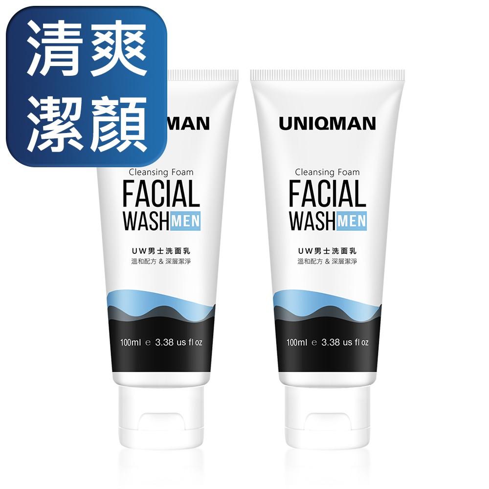 UNIQMAN UW 男士洗面乳 (100ml/條)2條組 官方旗艦店