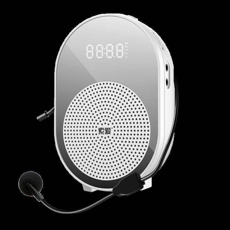擴音器 索愛S-368 小蜜蜂擴音器教師用麥克風無線教學專用上課小型多功能耳麥戶外叫賣喇叭