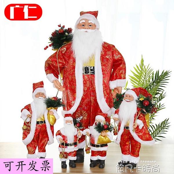 聖誕老人公仔擺件聖誕節裝飾品麋鹿裝飾商場店鋪場景布置聖誕雪人MBS 依凡卡時尚