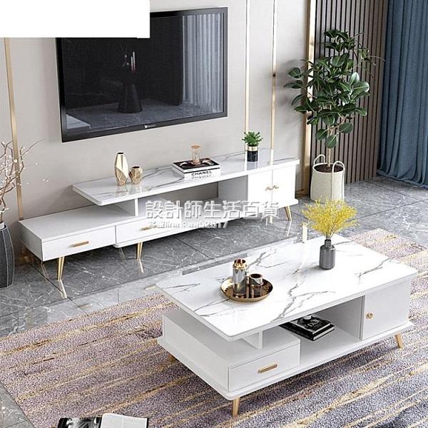 電視櫃 電視櫃茶幾組合套裝北歐輕奢臥室簡易電視機櫃現代簡約客廳小戶型 NMS設計師