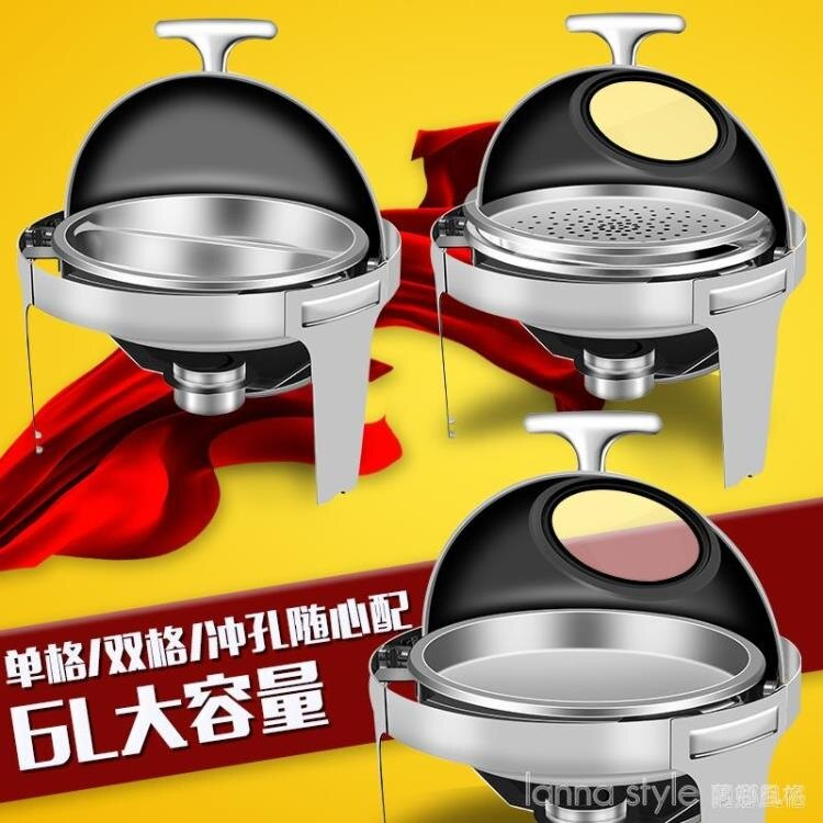 不銹鋼自助餐爐布菲爐圓形商用酒店保溫爐陶瓷電加熱早餐爐