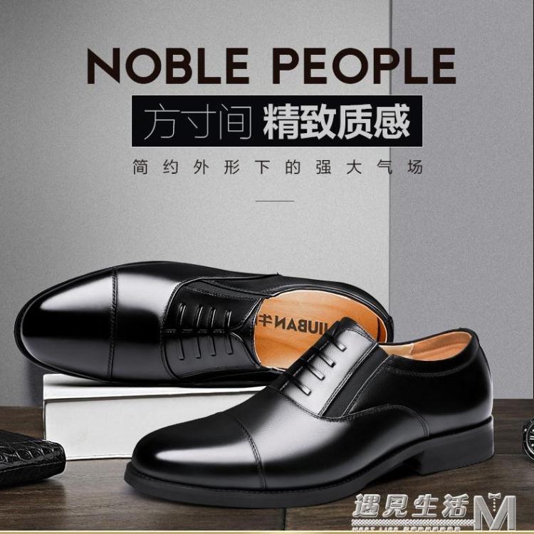 士官皮鞋男商務正裝韓版增高07A三接頭軍官部隊校尉制式皮鞋夏季