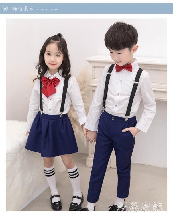 花童禮服 六一兒童花童禮服男童套裝主持人鋼琴演出服小學生吊帶褲表演服春