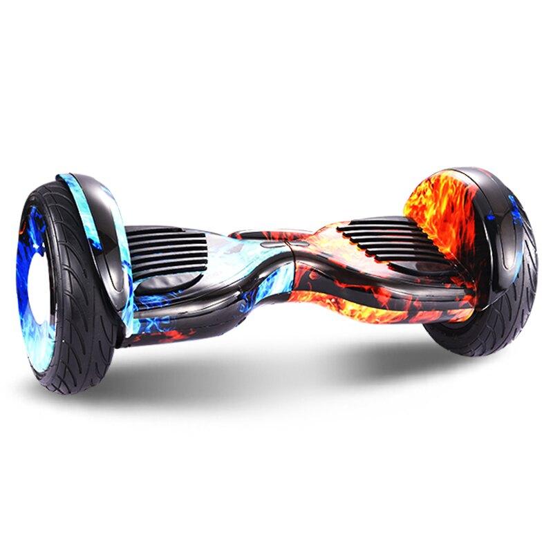 鳳凰學生8-12智慧電動車雙輪兒童小孩代