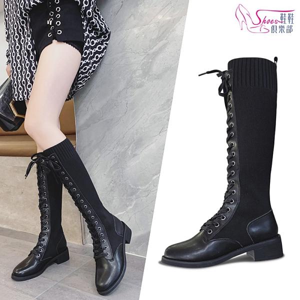 襪靴.帥氣18孔綁帶襪套式長靴 馬靴.黑色【鞋鞋俱樂部】【023-LA939】4cm