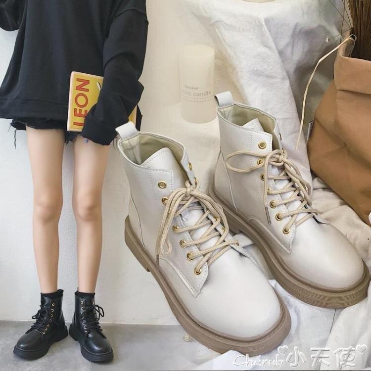 馬丁靴短靴夏季薄款百搭英倫風馬丁靴女機車2020學生透氣春秋單靴潮 愛尚優品 雙十一購物節