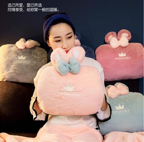暖手枕冬季二合一辦公室女被子兩用腰靠插手枕【古怪舍】