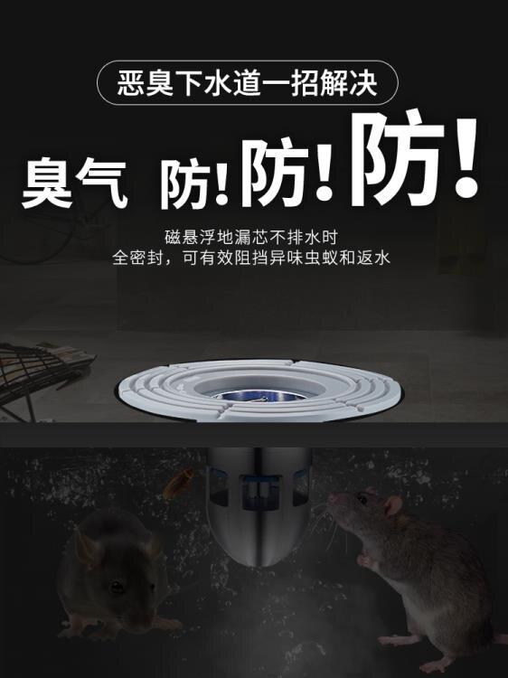 防臭地漏 老銅匠磁懸浮防臭家用地漏衛生間全銅地漏內芯廁所防蟲防反味神器