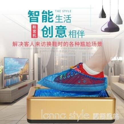 微諾全自動鞋套機家用一次性鞋套鞋膜機器智慧踩腳套鞋機腳套盒