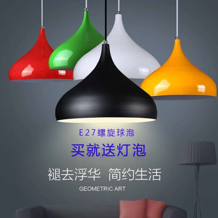 現代簡約創意單頭小吊燈個性餐廳理發店吧臺飯廳圓形彩色燈罩燈