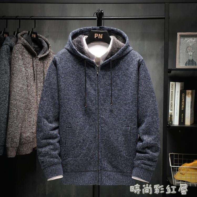 冬裝新款男式加絨加厚毛衣韓版修身保暖厚款帽衫外套開衫線衣男裝