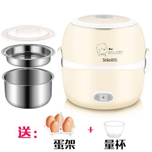 多功能便當電熱飯盒可插電加熱保溫蒸煮熱飯器迷你小型電飯盒