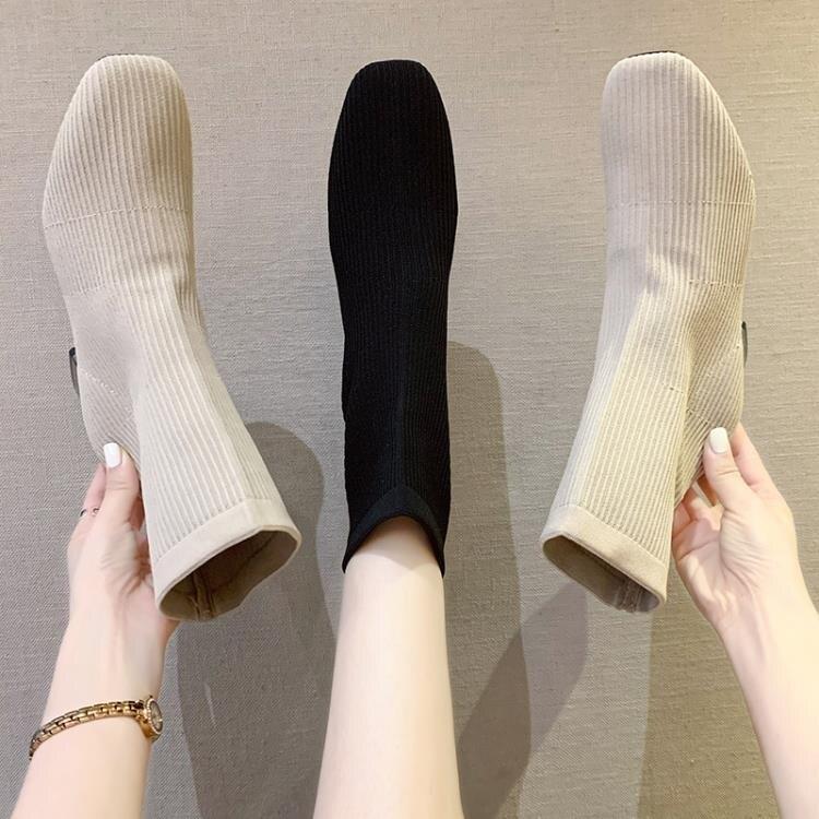 彈力襪子靴女2020新款夏季薄款春秋單靴飛織高跟馬丁靴瘦瘦短靴女 愛尚優品 雙十一購物節