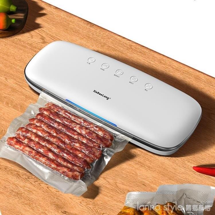 全自動商用真空封口機食品包裝機小型家用保鮮機塑封機抽真空壓縮