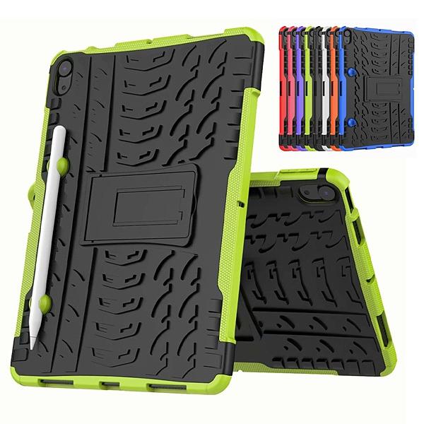 蘋果 iPad Air4 2020版10.9 輪胎紋 平板殼 平板套 防摔 支架 保護殼 平板保護套