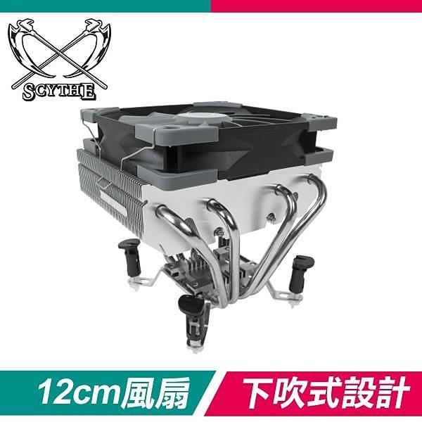 【南紡購物中心】Scythe 鐮刀 SCCT-1000 超天 下吹式CPU散熱器(6mm導管*4/高12cm)