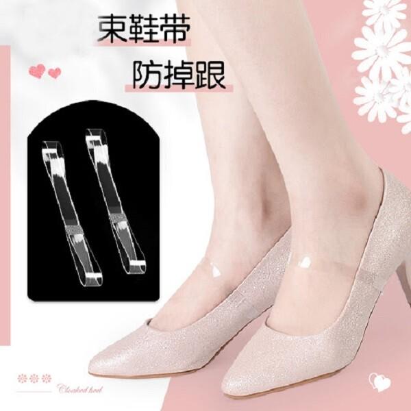 透明束鞋帶 鞋束帶 鞋材 鞋帶 s36