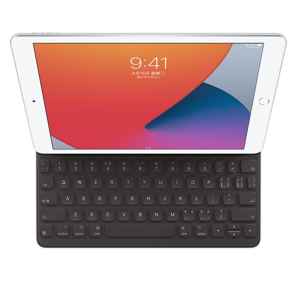 聰穎鍵盤,適用於 iPad (第 7 代) 與 Air 3 - 中文 (拼音) Apple