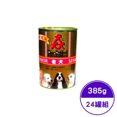 紐西蘭PurePetfood猋罐頭-高齡犬 385g (24罐組)