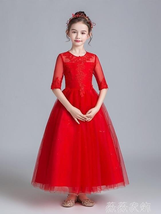 花童禮服 兒童禮服公主裙蓬蓬紗花童婚紗女童紅色長款小主持人鋼琴演出服秋