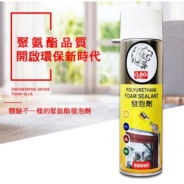 LEO 發泡劑 PU發泡填縫劑 填縫劑 500ml(3瓶) 港富KF