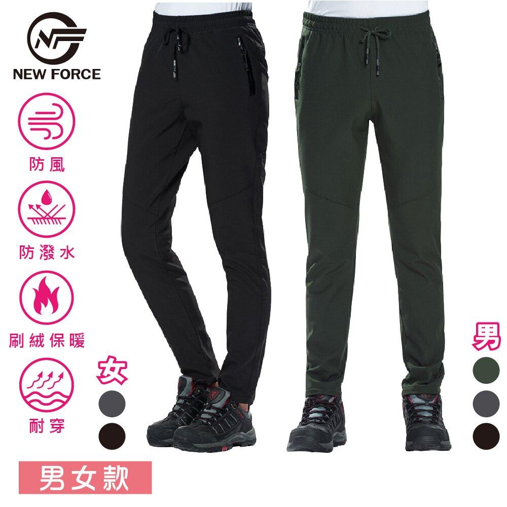 NEW FORCE 保暖彈力抗刮抗皺衝鋒褲-男女款/3色可選