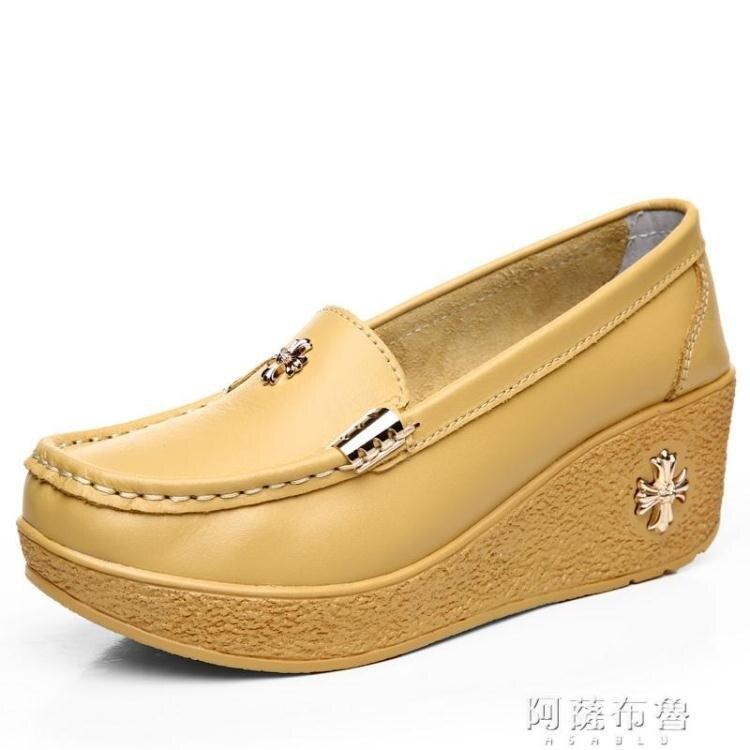 搖搖鞋 春新款淺口厚底鬆糕軟底舒適百搭搖搖女鞋坡跟媽媽休閒單鞋