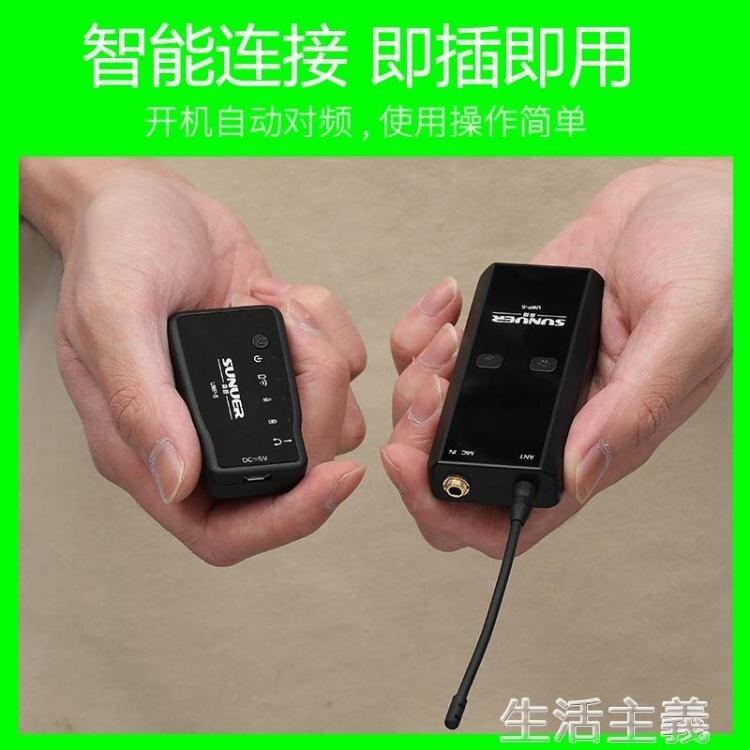 麥克風 森語UWP-5領夾式無線麥克風手機單反相機主播視頻錄制直播