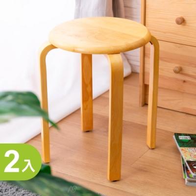AS-傑恩實木高圓椅二入組-33x45cm(兩色可選)