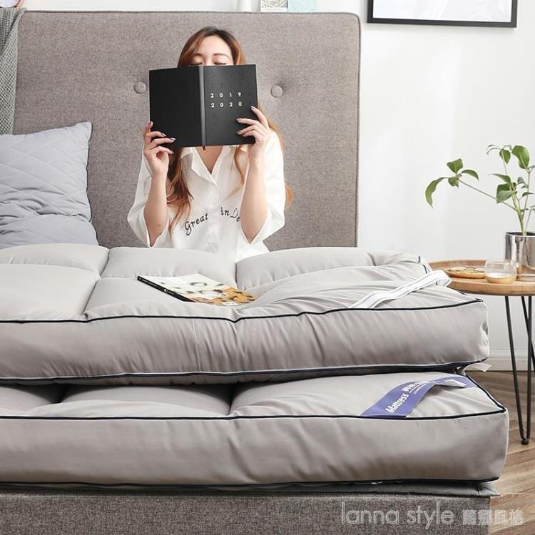 加厚床墊1.5m雙人床褥子1.8m學生單人宿舍1.2米榻榻米墊子