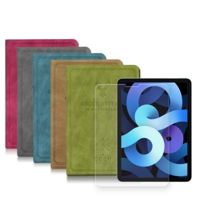 VXTRA 2020 iPad Air 4 10.9吋 北歐鹿紋風格平板皮套+9H鋼化玻璃貼(合購價)