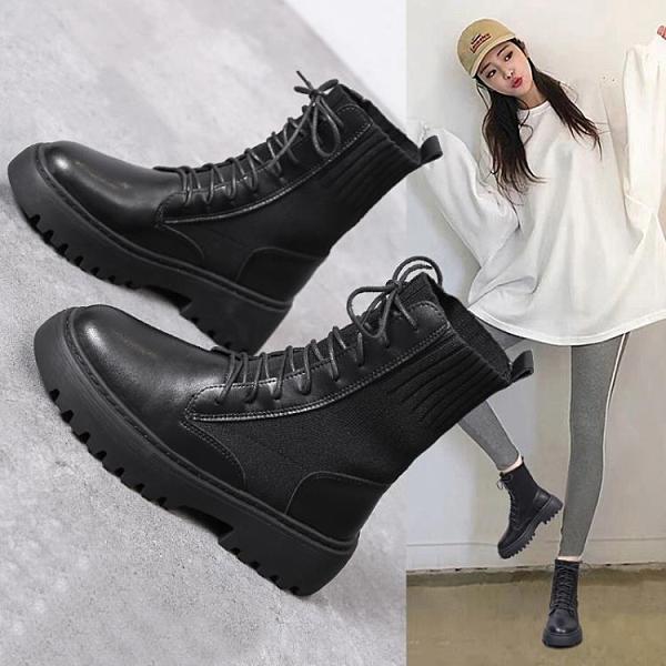 短靴 馬丁靴女英倫風2021年新款秋冬季百搭鞋子加絨女鞋棉鞋瘦瘦短靴子 愛麗絲