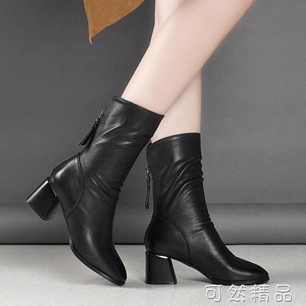 秋冬季新款女士皮靴粗跟后拉錬中筒靴黑色加絨英倫風高跟靴子 可然精品