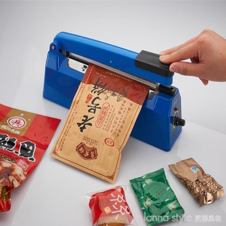 手壓式封口機迷你小型家用封無紡布茶葉塑料袋月餅包裝食品封口器