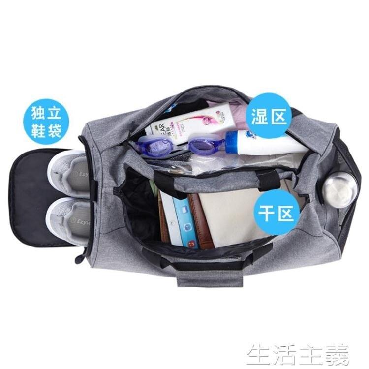 籃球包 健身包運動包男女手提訓練包籃球包背包旅行包干濕分離游泳行李袋