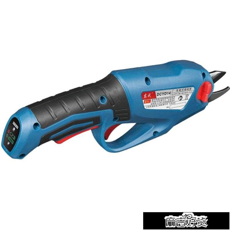 电动修枝剪電動剪刀果樹充電式DCYD14多功能鋰電池修枝省力剪枝機修枝剪